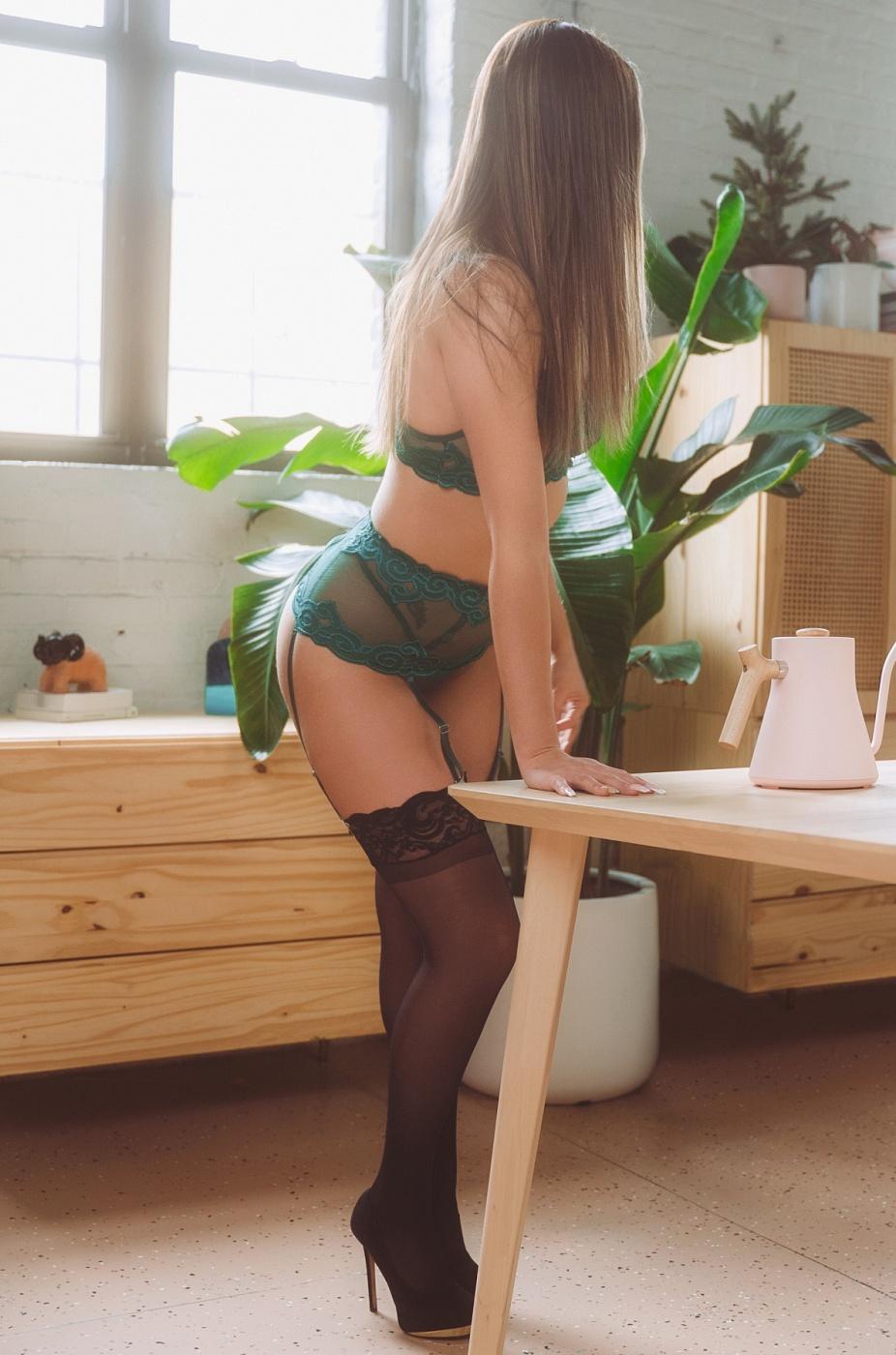Audrey Ferrari