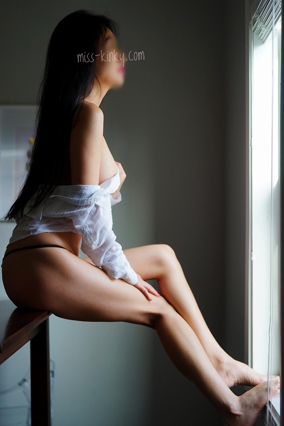 Miss Kinky
