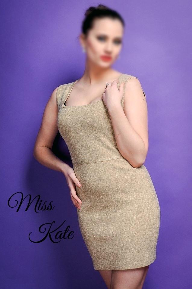 Miss Kate