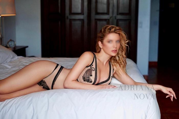 ADRIANA NOVA Sweet Private Model