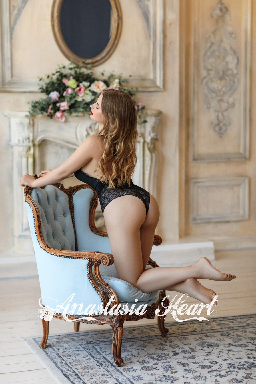 Anastasia Heart