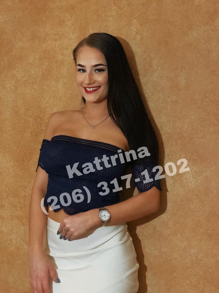 Kattrina
