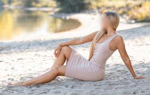 Nicole Chopard Escort