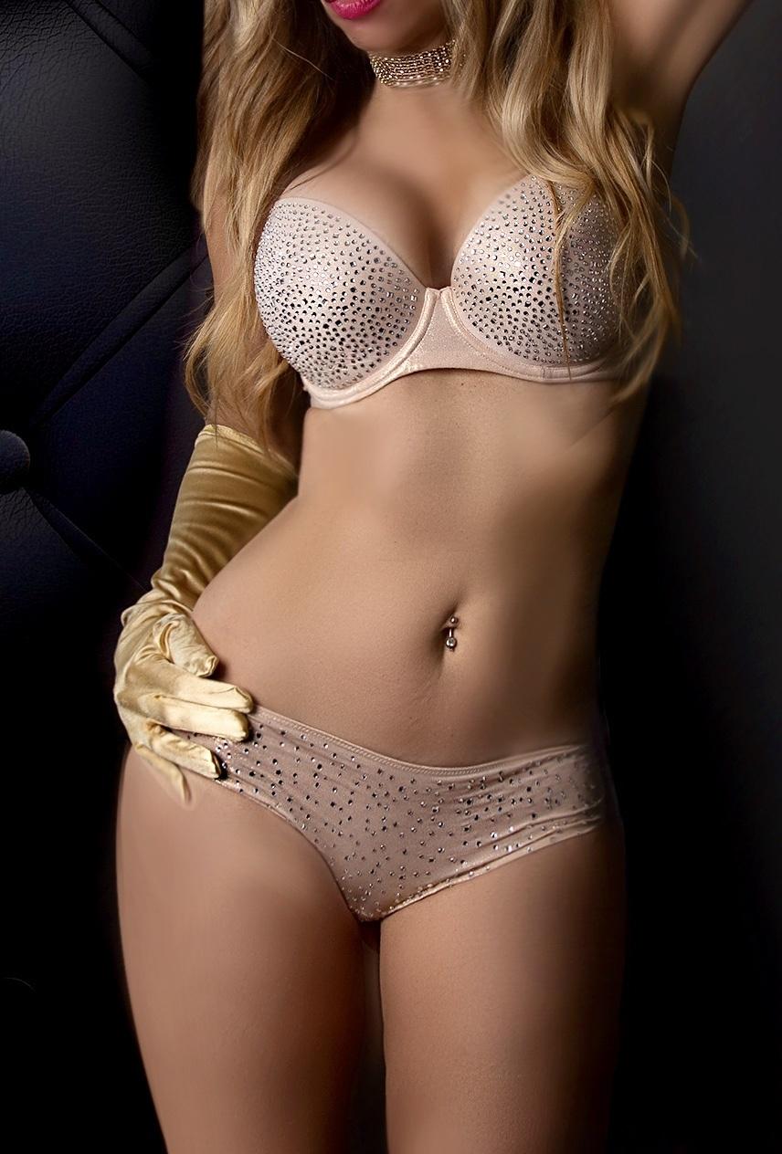 Beautiful Brigitte