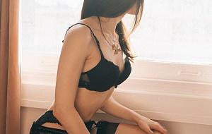 Nina Mona