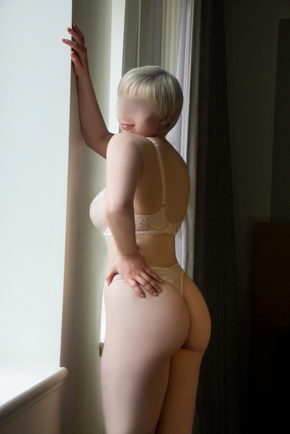 Valerie Love