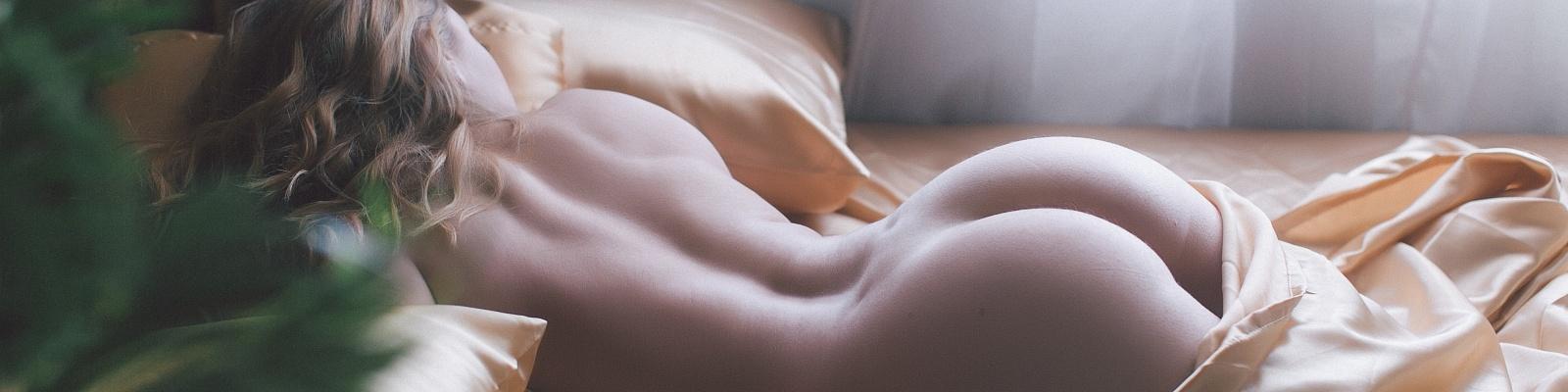 Sienna Eden's Cover Photo