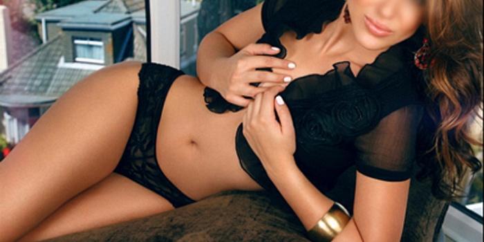 Annabella's Cover Photo