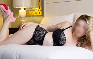 Erin Rose Taylor