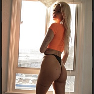 Leyla Grey