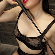 Mistress Katsumi