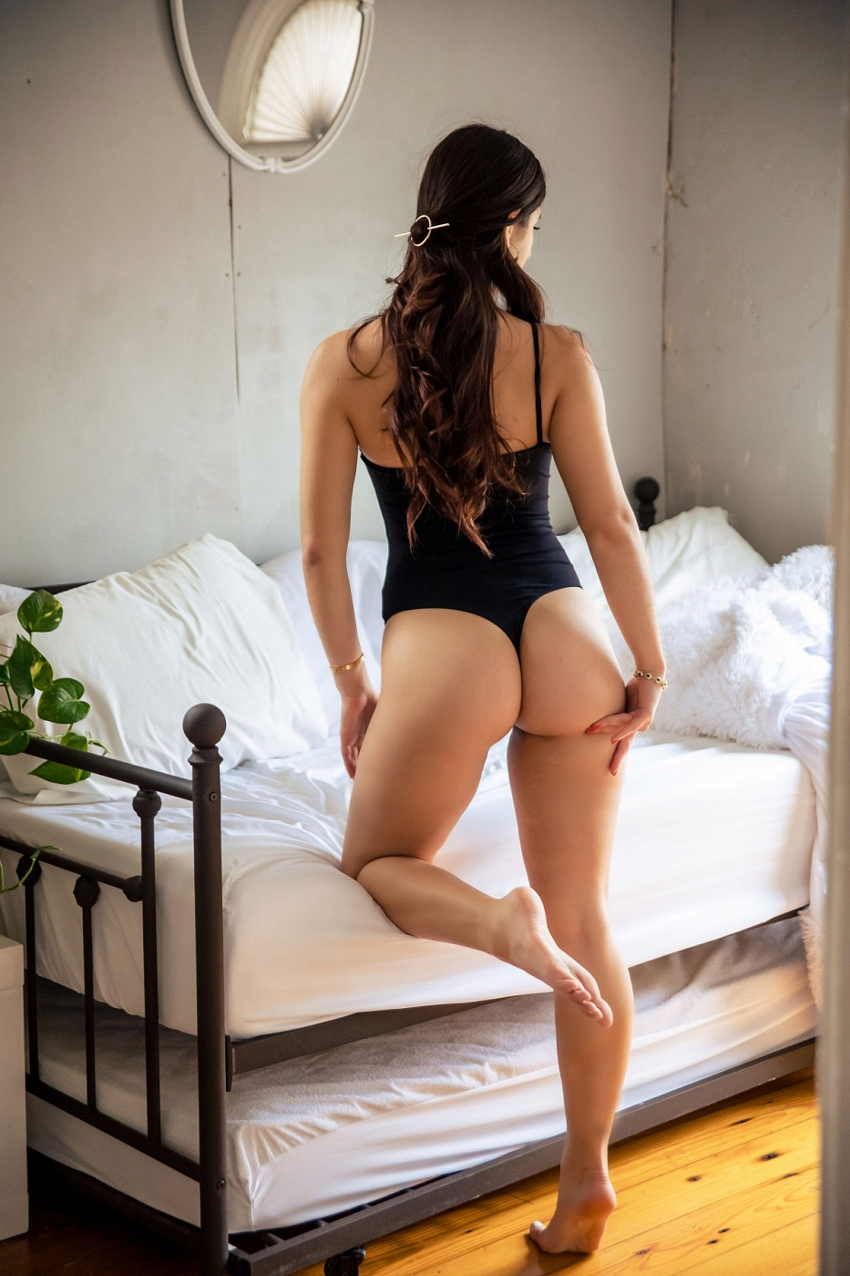 Leyla Amar