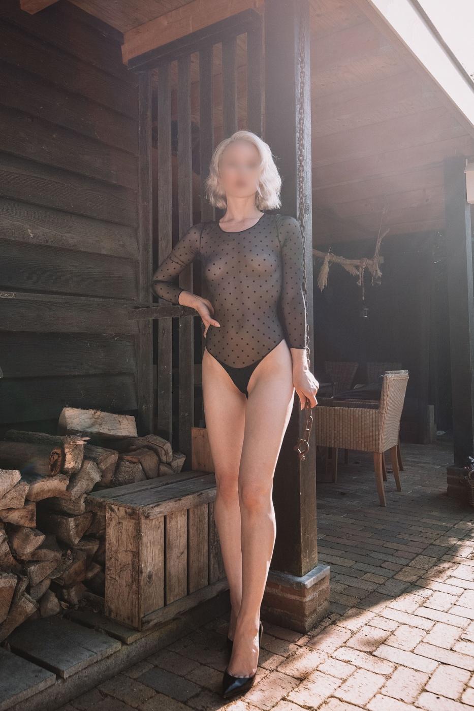 Virginia Nox