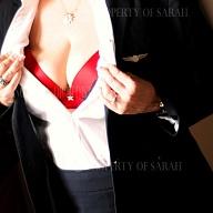 Sarah Air-Heart's Avatar