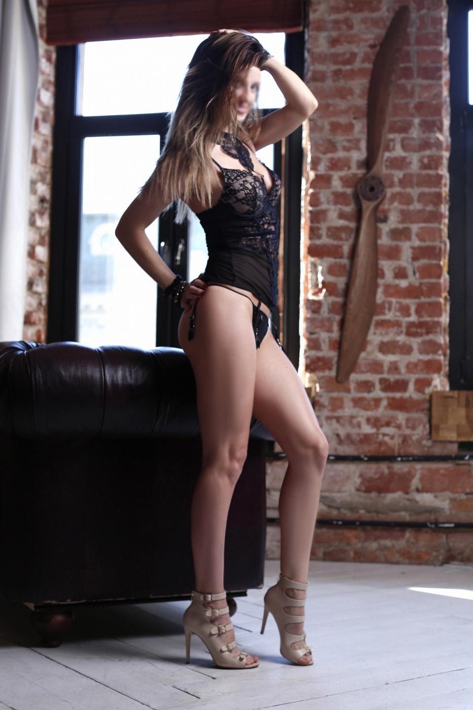 Alena Birk