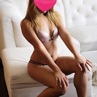 April Young