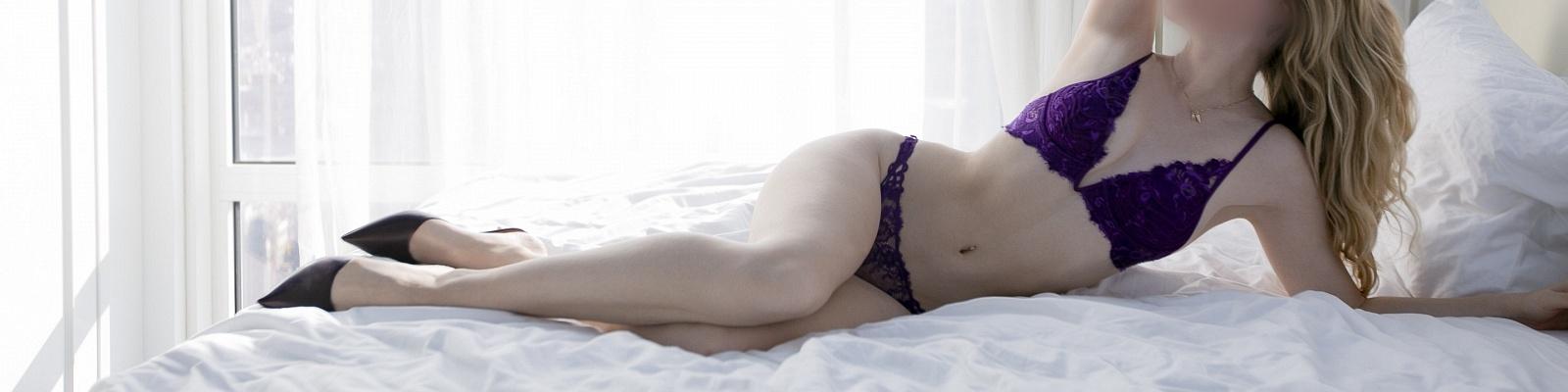 Ashley Celeste Escort