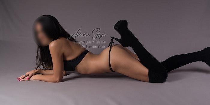 Alana Skye's Cover Photo