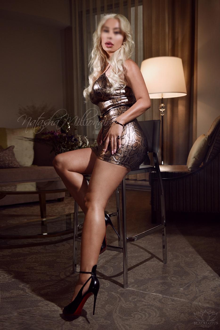 Natasha Millionaire