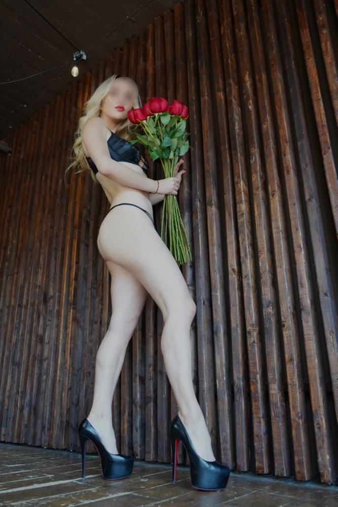Lana Nicole