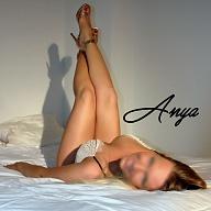 Anya's Avatar
