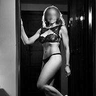 Elaina Amhurst's Avatar