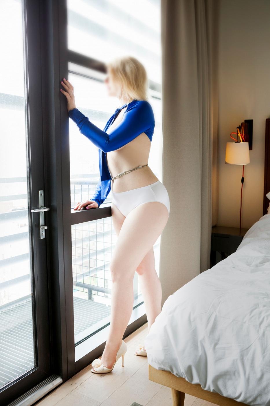 Christina O