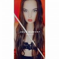 Vega Dumont