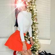 Katherine Cruz VIP